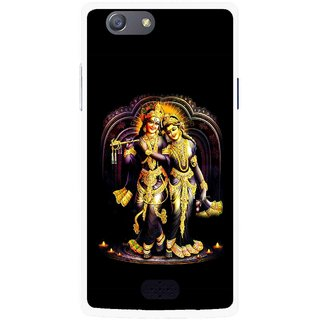 Snooky Printed Radha Krishan Mobile Back Cover For Oppo Neo 5 - Multicolour