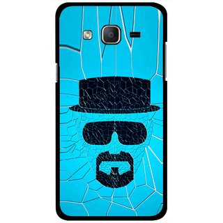 Snooky Printed Beard Man Mobile Back Cover For Samsung Galaxy On5 - Blue