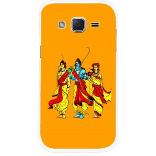 Snooky Printed God Rama Mobile Back Cover For Samsung Galaxy j2 - Multicolour