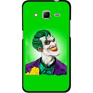 Snooky Printed Ismail Please Mobile Back Cover For Samsung Galaxy Core Prime - Multicolour