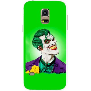 Snooky Printed Ismail Please Mobile Back Cover For Samsung Galaxy S5 Mini - Multicolour