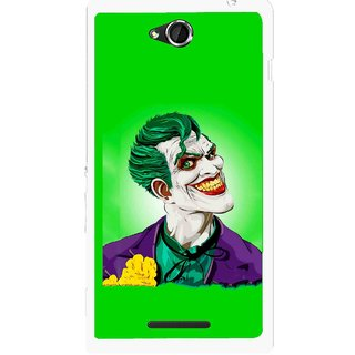 Snooky Printed Ismail Please Mobile Back Cover For Sony Xperia C - Multicolour