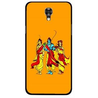 Snooky Printed God Rama Mobile Back Cover For Lg X Screen - Orrange