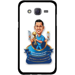Snooky Printed Cricket Ka Badshah Mobile Back Cover For Samsung Galaxy J5 - Multicolour