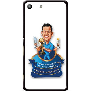 Snooky Printed Cricket Ka Badshah Mobile Back Cover For Sony Xperia M5 - Multicolour
