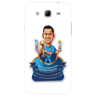 Snooky Printed Cricket Ka Badshah Mobile Back Cover For Samsung Galaxy Mega 5.8 - Multicolour