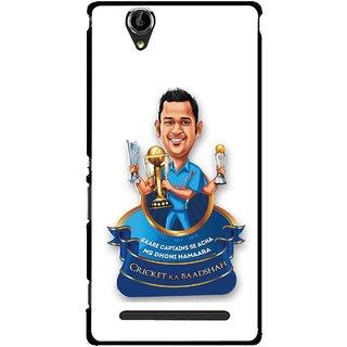 Snooky Printed Cricket Ka Badshah Mobile Back Cover For Sony Xperia T2 Ultra - Multicolour
