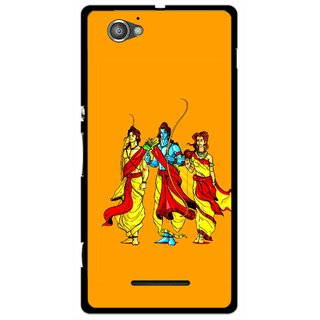 Snooky Printed God Rama Mobile Back Cover For Sony Xperia M - Orrange