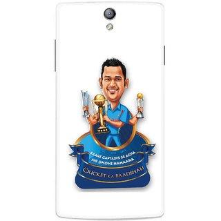 Snooky Printed Cricket Ka Badshah Mobile Back Cover For Oppo Find 5 Mini - Multicolour
