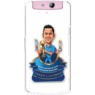 Snooky Printed Cricket Ka Badshah Mobile Back Cover For Oppo N1 Mini - Multicolour