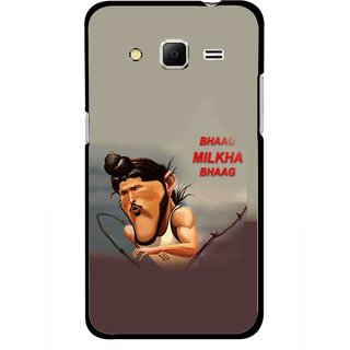 Snooky Printed Bhaag Milkha Mobile Back Cover For Samsung Galaxy Core Prime - Multicolour