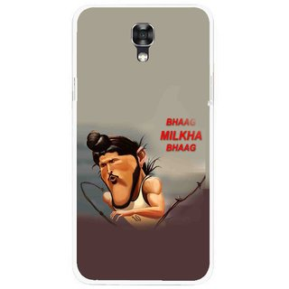 Snooky Printed Bhaag Milkha Mobile Back Cover For Lg X Screen - Multicolour
