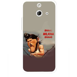 Snooky Printed Bhaag Milkha Mobile Back Cover For HTC One E8 - Multicolour