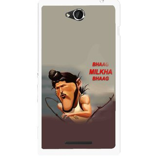 Snooky Printed Bhaag Milkha Mobile Back Cover For Sony Xperia C - Multicolour