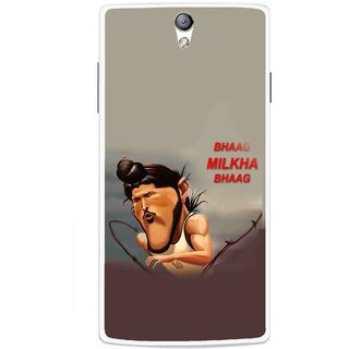Snooky Printed Bhaag Milkha Mobile Back Cover For Oppo Find 5 Mini - Multicolour