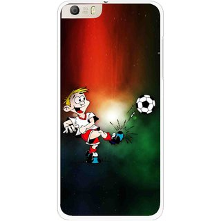 Snooky Printed My Passion Mobile Back Cover For Micromax Canvas Knight 2 E471 - Multi