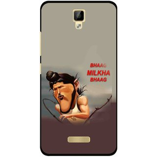 Snooky Printed Bhaag Milkha Mobile Back Cover For Gionee P7 - Multicolour