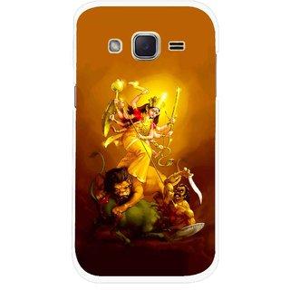Snooky Printed Maa Durga Mobile Back Cover For Samsung Galaxy j2 - Multicolour