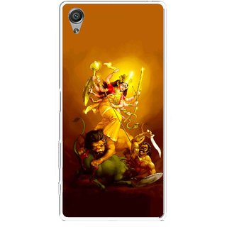 Snooky Printed Maa Durga Mobile Back Cover For Sony Xperia X - Multicolour