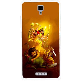 Snooky Printed Maa Durga Mobile Back Cover For Gionee Pioneer P4 - Multicolour