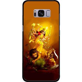 Snooky Printed Maa Durga Mobile Back Cover For Samsung Galaxy S8 - Multicolour