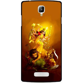 Snooky Printed Maa Durga Mobile Back Cover For Oppo Neo 3 R831k - Multicolour