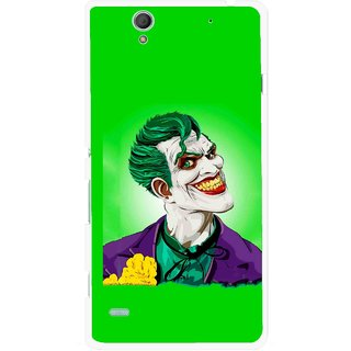 Snooky Printed Ismail Please Mobile Back Cover For Sony Xperia C4 - Green