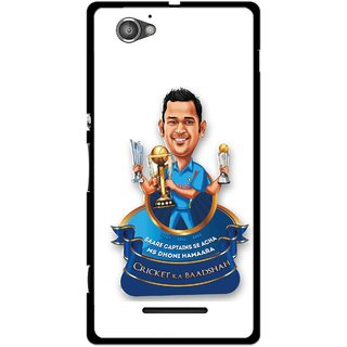 Snooky Printed Cricket Ka Badshah Mobile Back Cover For Sony Xperia M - White