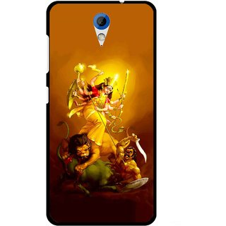 Snooky Printed Maa Durga Mobile Back Cover For HTC Desire 620 - Yellow