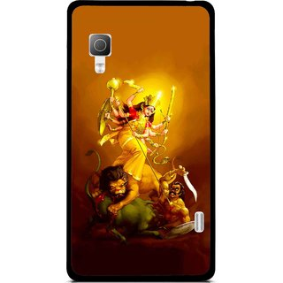 Snooky Printed Maa Durga Mobile Back Cover For Lg Optimus L5II E455 - Yellow