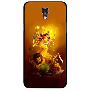 Snooky Printed Maa Durga Mobile Back Cover For Lg X Screen - Yellow