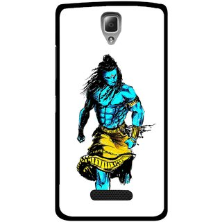 Snooky Printed Bhole Nath Mobile Back Cover For Lenovo A2010 - Multicolour