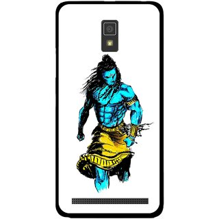 Snooky Printed Bhole Nath Mobile Back Cover For Lenovo A6600 - Multicolour