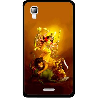 Snooky Printed Maa Durga Mobile Back Cover For Micromax Canvas Doodle 3 A102 - Yellow