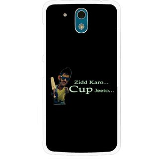 Snooky Printed World cup Jeeto Mobile Back Cover For HTC Desire 326G - Black