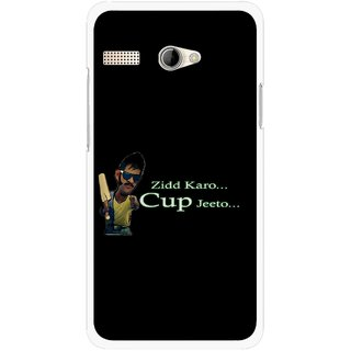 Snooky Printed World cup Jeeto Mobile Back Cover For Intex Aqua 3G Pro - Black