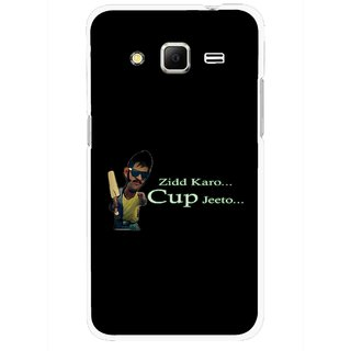 Snooky Printed World cup Jeeto Mobile Back Cover For Samsung Galaxy Core Prime - Black