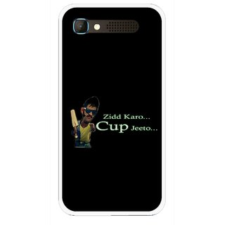Snooky Printed World cup Jeeto Mobile Back Cover For Intex Aqua Y2 Pro - Black