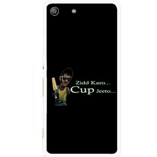 Snooky Printed World cup Jeeto Mobile Back Cover For Sony Xperia M5 - Black