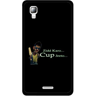 Snooky Printed World cup Jeeto Mobile Back Cover For Micromax Canvas Doodle 3 A102 - Black