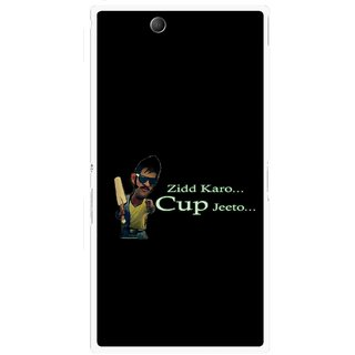 Snooky Printed World cup Jeeto Mobile Back Cover For Sony Xperia Z Ultra - Black
