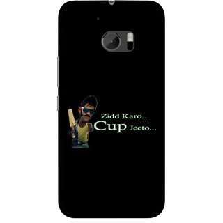Snooky Printed World cup Jeeto Mobile Back Cover For HTC One M10 - Black