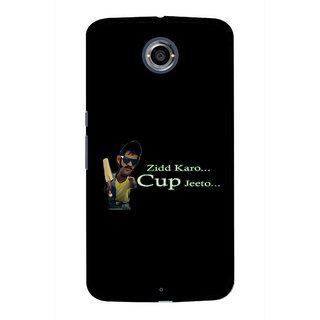 Snooky Printed World cup Jeeto Mobile Back Cover For Motorola Nexus 6 - Black