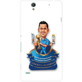 Snooky Printed Cricket Ka Badshah Mobile Back Cover For Sony Xperia C4 - White