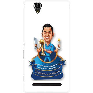 Snooky Printed Cricket Ka Badshah Mobile Back Cover For Sony Xperia T2 Ultra - White