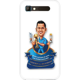 Snooky Printed Cricket Ka Badshah Mobile Back Cover For Intex Aqua Y2 Pro - White