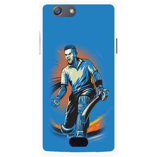 Snooky Printed I M Best Mobile Back Cover For Oppo Neo 5 - Multicolour