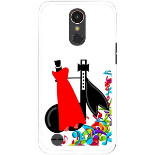 Snooky Printed Fashion Mobile Back Cover For LG K10 2017 - Multi