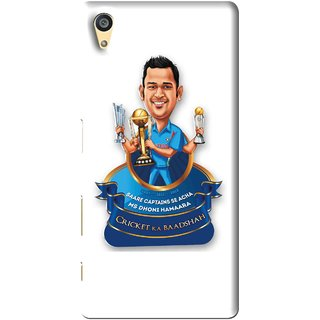 Snooky Printed Cricket Ka Badshah Mobile Back Cover For Sony Xperia Z5 - White