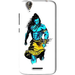 Snooky Printed Bhole Nath Mobile Back Cover For Acer Liquid Z630S - White